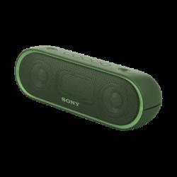 SRS-XB20: Przenośny głośnik bezprzewodowy BLUETOOTH®